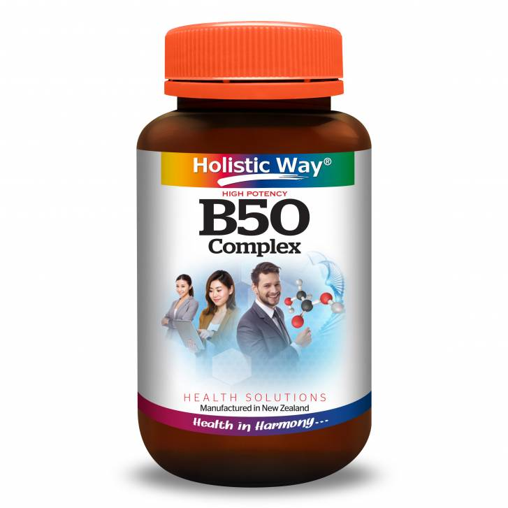 Holistic Way High Potency B50 Complex (60 Vegetarian Capsules)